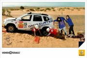 Novabox Agency - Back Gazelles Renault - Guyancourt - 2013 April 26th - Photomontage
