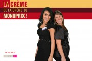 Havas Event Agency - Monoprix Seminar Party - La Halle Freyssinet - Photomontage - 2011 March 21th